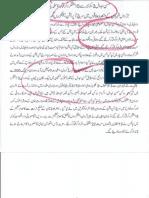 ISLAM-Pakistan-KAY-DUSHMAN 11897