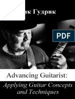 Mick Goodrick - Advancing Guitarist.pdf