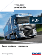 DAF XF105 Space Cab ATe Edition Russia