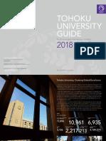 university-guide-2018.pdf