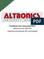 Руководство Пользователя Altronics AL-150KIT