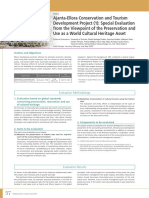 AEDP Evaluation from the viewpoint of Preservation.pdf
