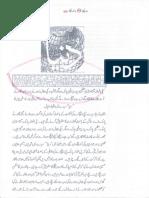 ISLAM-Pakistan-KAY-DUSHMAN 11902