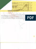 Sajid Mir 11904