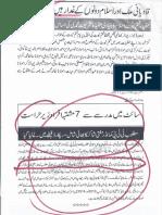 Aqeeda Khatm e Nubuwwat AND ISLAM-Pakistan-KAY-DUSHMAN  11905