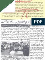 Aqeeda Khatm e Nubuwwat AND ISLAM-Pakistan-KAY-DUSHMAN 11915