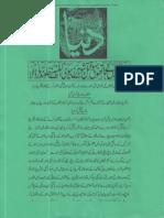 Aurat Par Tashadud  /Woman PunishmenT 11919