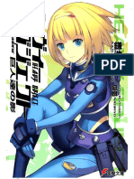 [KKLR] Heavy Object 03.pdf
