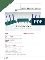 03-k79_NT_catalog_vol_100.pdf