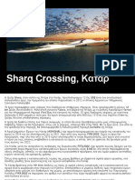 Sharq Crossing, Doha Bay, Qatar