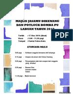 Bomba 'Potluck'