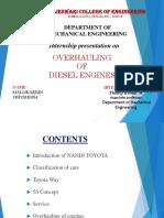 Mercdes Benz Vehicle Codes | Trunk (Car) | Suspension (Vehicle)