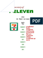 7 Eleven Report