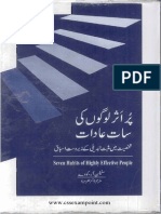 The 7 Habits of Highly Effective People, Urdu (Stephen R Covey).pdf