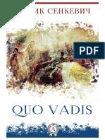 genrik-senkevich-quo-vadis.pdf