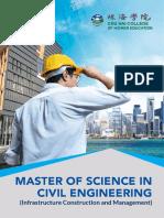 Chuhai CollegeMSc Leaflet 2019 20 v5