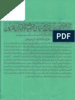 ISLAM-Pakistan-KAY-DUSHMAN 11928
