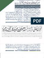 Aqeeda Khatm e Nubuwwat AND ISLAM-Pakistan-KAY-DUSHMAN 11929