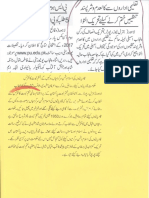 Aqeeda Khatm e Nubuwwat AND ISLAM-Pakistan-KAY-DUSHMAN 11931