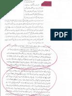 Aqeeda Khatm e Nubuwwat AND ISLAM-Pakistan-KAY-DUSHMAN 11942