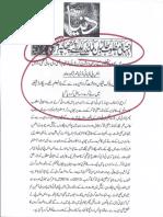 ISLAM-Pakistan-KAY-DUSHMAN 11944