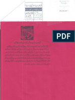 Aqeeda Khatm e Nubuwwat AND ISLAM-Pakistan-KAY-DUSHMAN 11946