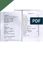panigrahanam.pdf