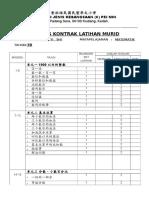 2019 年三年级 数学Kontrak Latihan