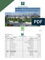 Al-Ahsa BOQ - Type B.pdf