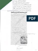 Aqeeda Khatm e Nubuwwat AND ISLAM-Pakistan-KAY-DUSHMAN 11951