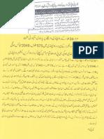 Aqeeda Khatm e Nubuwwat AND ISLAM-Pakistan-KAY-DUSHMAN 11952