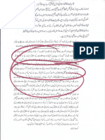 Aqeeda Khatm e Nubuwwat AND ISLAM-Pakistan-KAY-DUSHMAN 11953