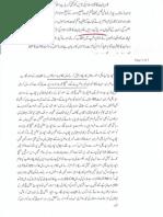 Aqeeda Khatm e Nubuwwat AND ISLAM-Pakistan-KAY-DUSHMAN 11965