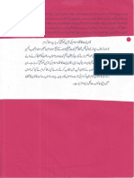 Aqeeda Khatm e Nubuwwat AND ISLAM-Pakistan-KAY-DUSHMAN 11969