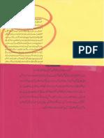 Aqeeda Khatm e Nubuwwat AND IITHAD KA FUQDAN  11970