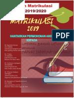 Paarvai Matrikulasi 2.pdf