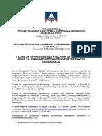 2018-05-04-Javno-obavestenje-o-obuci-za-revizore.pdf