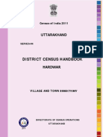0513_PART_A_DCHB_HARDWAR.pdf