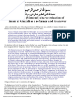 Mawdudi's (Maududi) Characterization of Imam Al Ghazali as a Reformer and Its Answer