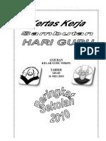 30823506-Kertas-Kerja-Hari-Guru-2010.pdf