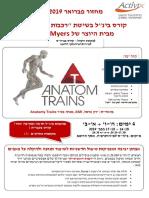 AnatomyTrains_Tel Aviv_Feb_2019_course.pdf