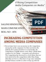 Dissertation Media