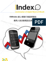 KMIndex 網上情報行業基準報告 - 最具人氣流動電話品牌