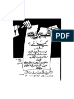 Shab-e-Barat Kia Hai-Original Print.pdf