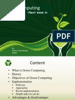 greencomputing-170129172015