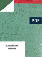 SunderKand.pdf