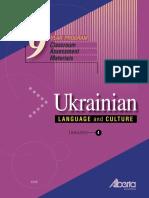 uk4_cam.pdf