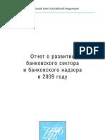 bs2010ru (2)