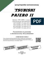 2064_info (3).pdf