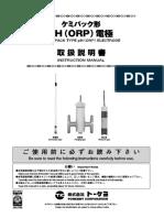 Manual_pH Tkmy.pdf